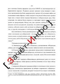 Медицинское Страхование в России Реферат