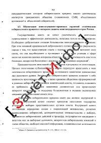Технические нормативные правовые акты... - Форум onliner.by